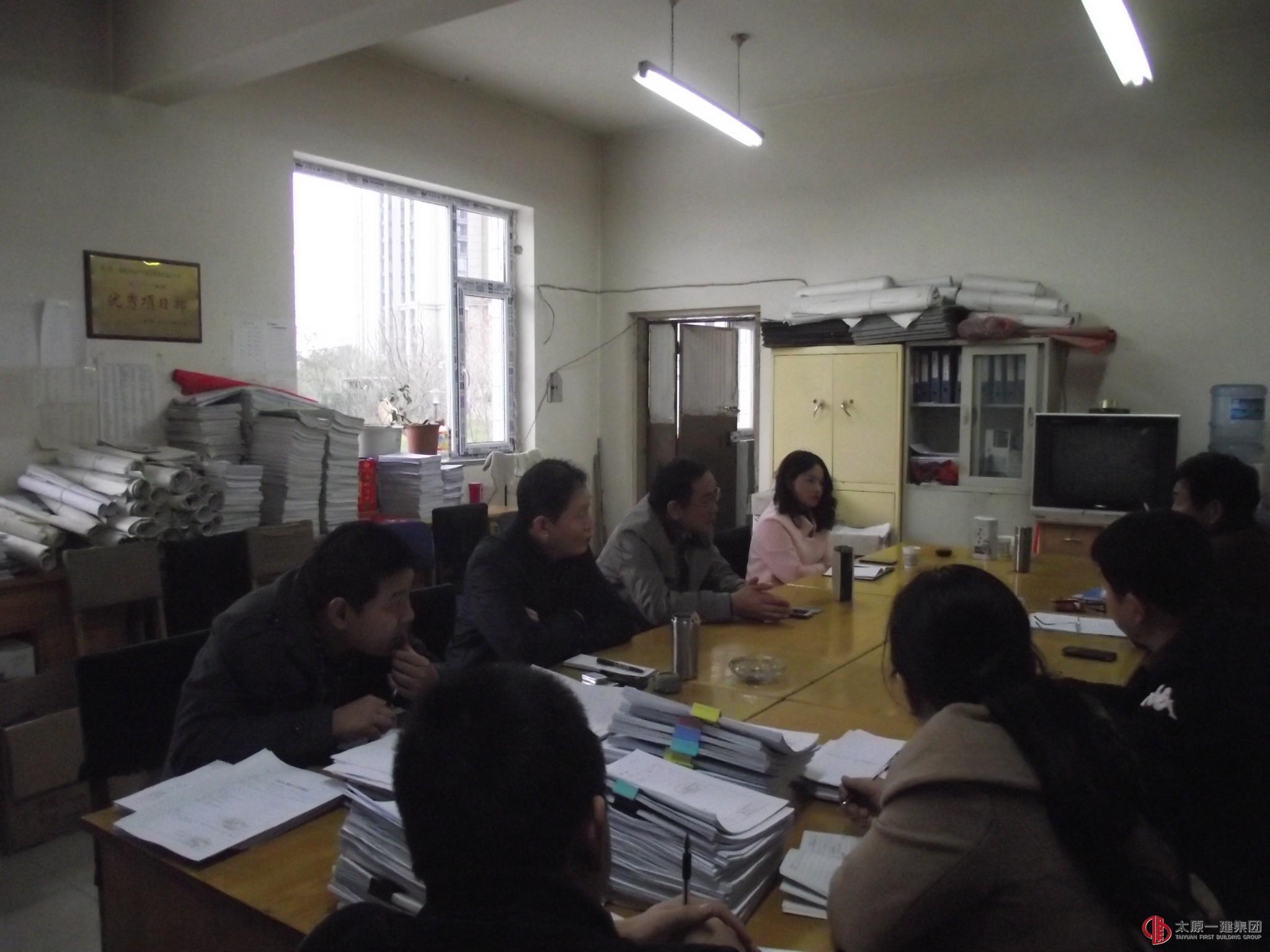 第一工程处召开党的群众路线教育实践活动总结会议