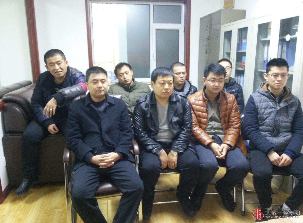 十一分公司组织党员同志及青年员工观看专题片《打铁还需自身硬》