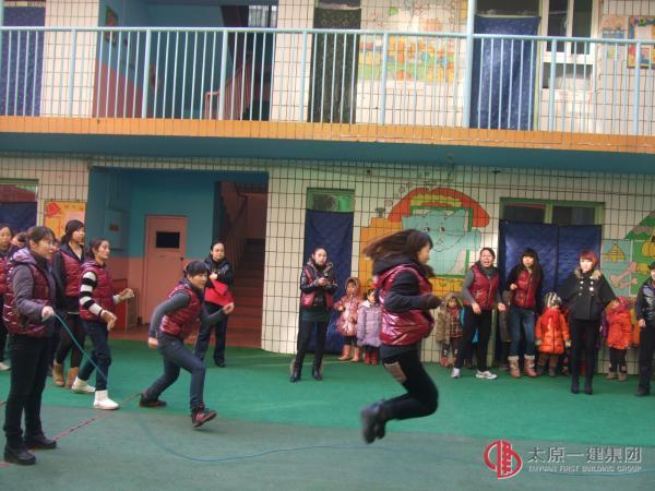 幼儿园教职工运动会