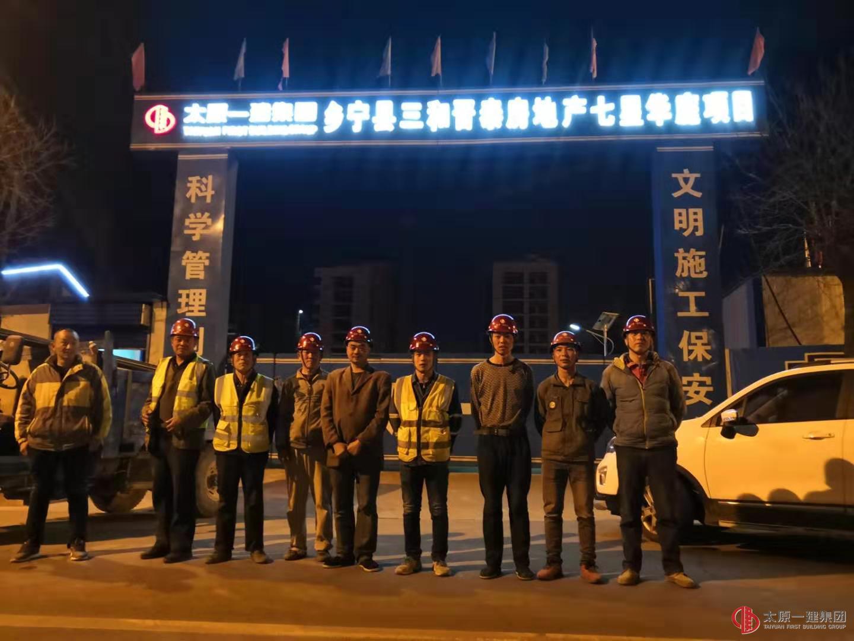 千赢国际手机客户端下载公司紧急参与乡宁枣林乡滑坡救援